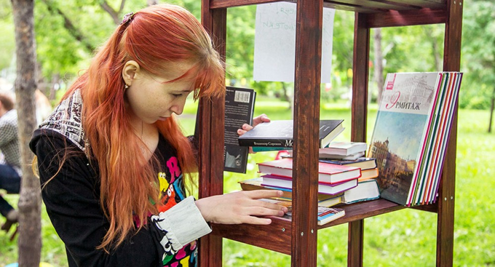 фото Библиотека недели слайд 1