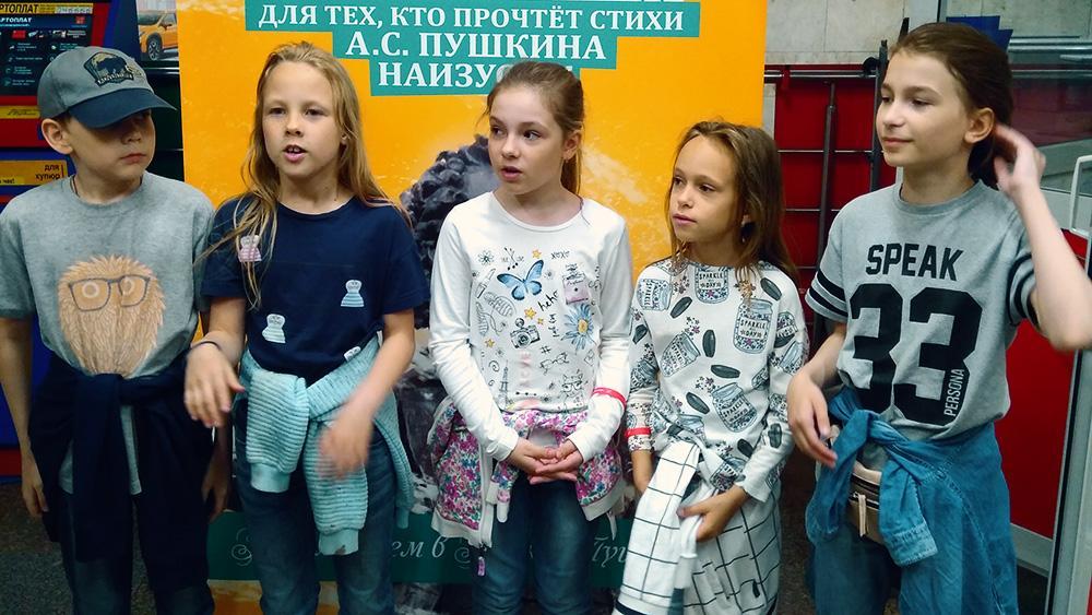 фото Пушкин недели слайд 4